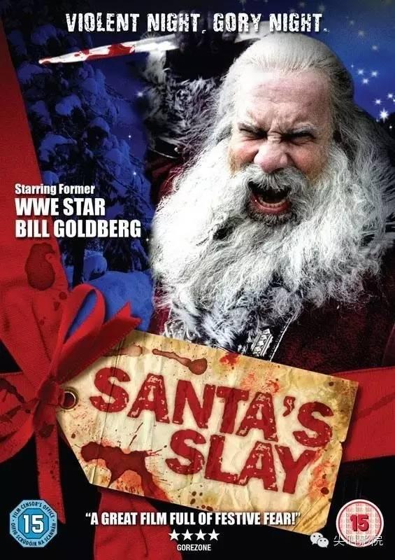 #惊悚看电影#圣诞节恐怖电影大盘点10:干掉圣诞老人
