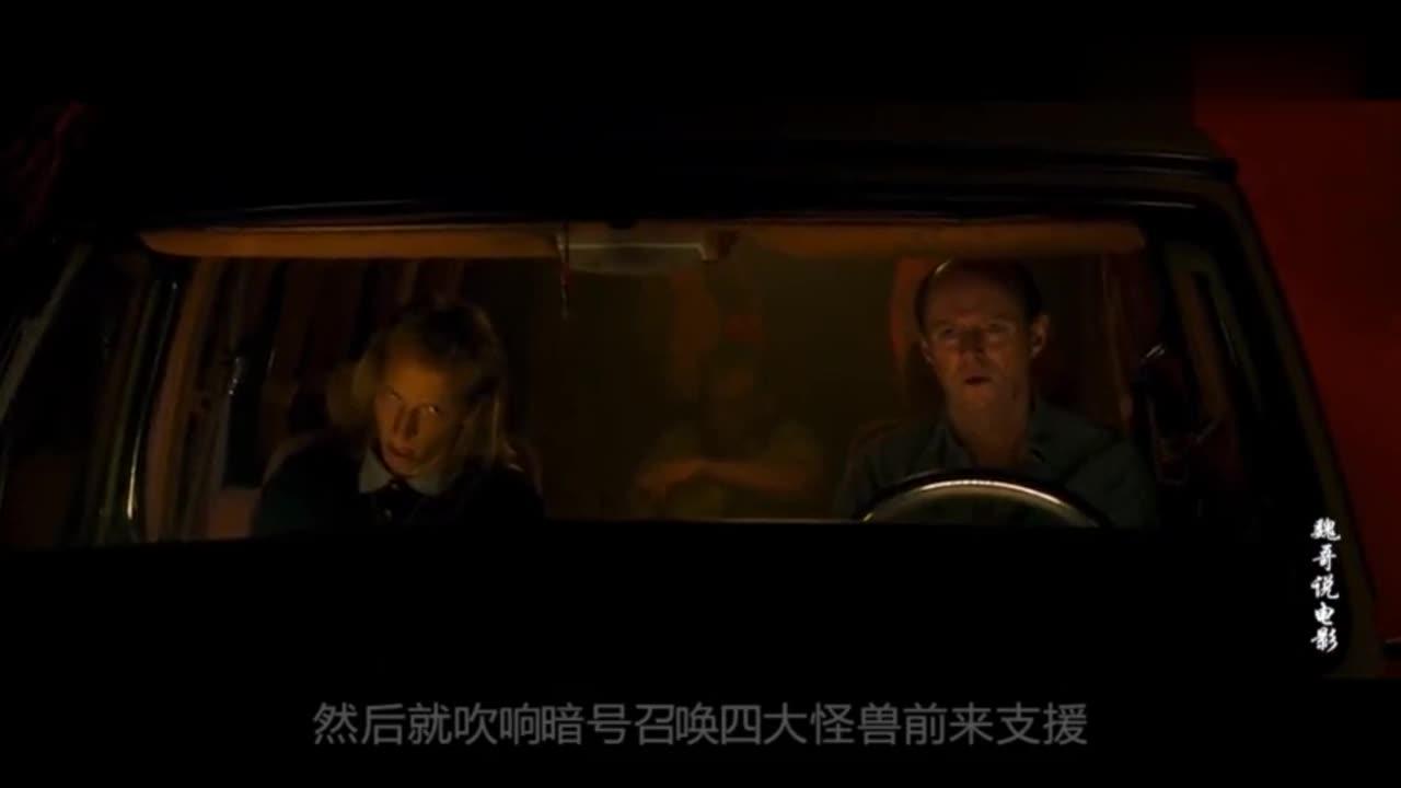 #影视#奇幻悬疑片《曼蒂》男子亲眼看见老婆被害,开启复仇模式