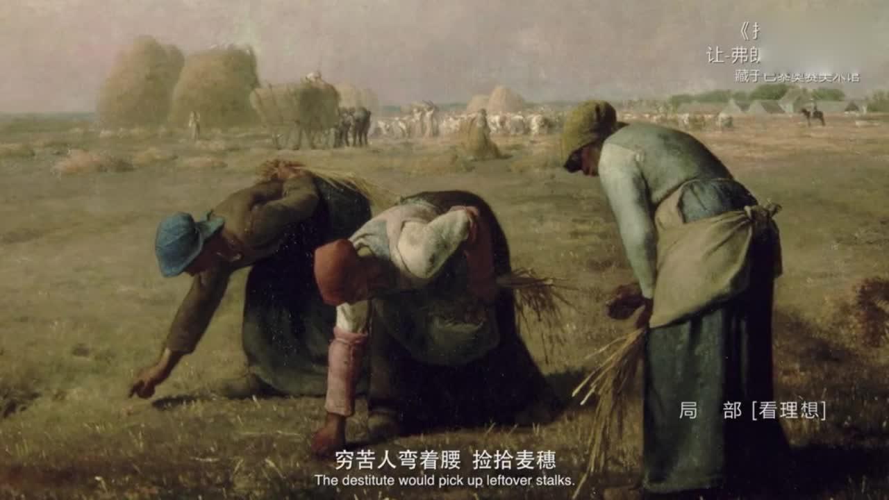 这幅画上的老妇人在是麦穗,真的很写实?