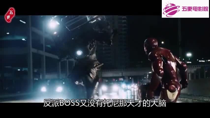 """#电影最前线#钢铁侠的战甲有""""诅咒""""?来看下穿过的人,真的是非死即残!_0"""