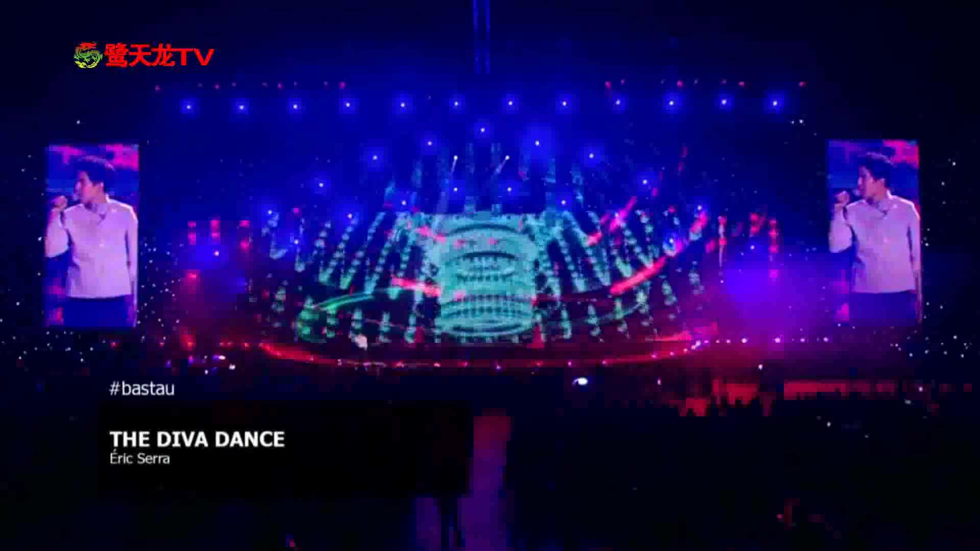 迪玛希bastau演唱会《THE DIVA DANCE》