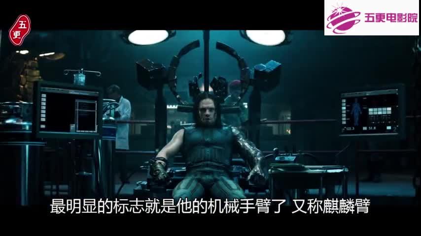 #电影最前线#黑豹帮冬兵打造振金机械臂,网友:钢铁侠打起来费劲了!