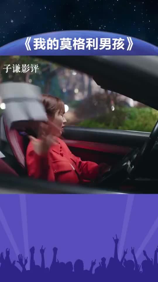 #电影#《我的莫格利男孩》杨紫发现自己车后座有人、太吓人了、