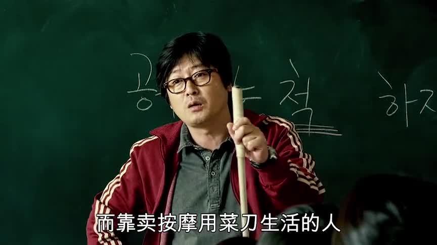 少年菀得:菀得真是太好笑了,在课堂上当着老师面大喊自己名字!