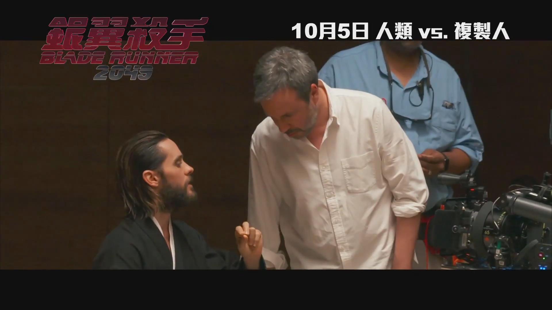 人类对决复制人《银翼杀手2049》最新电影幕后制作特辑