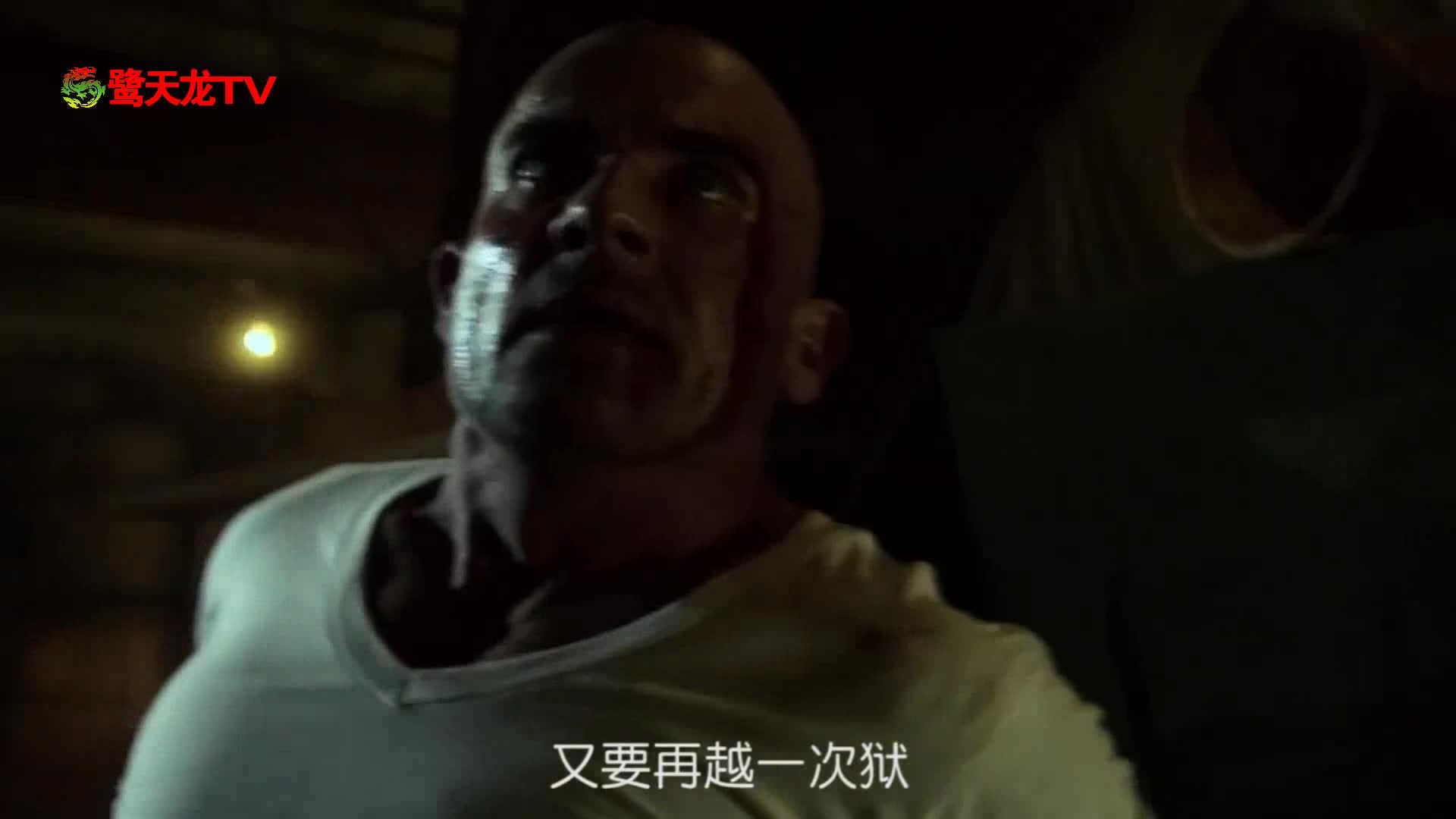 《越狱》第五季回归了,米帅再一次逃出监狱