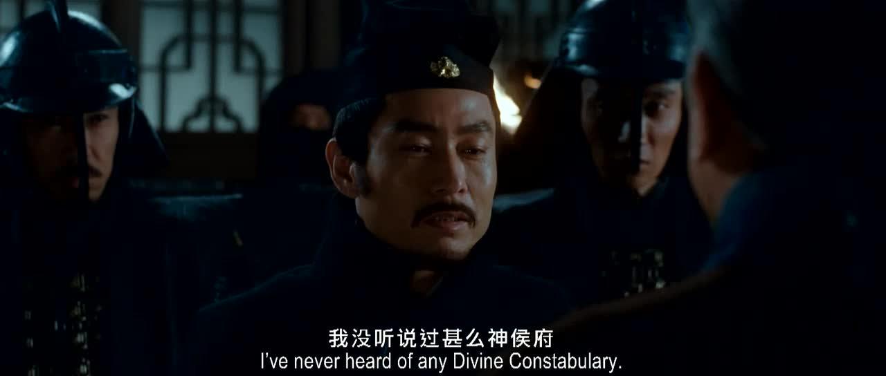六扇门的权力好大,能在京城随便抓人