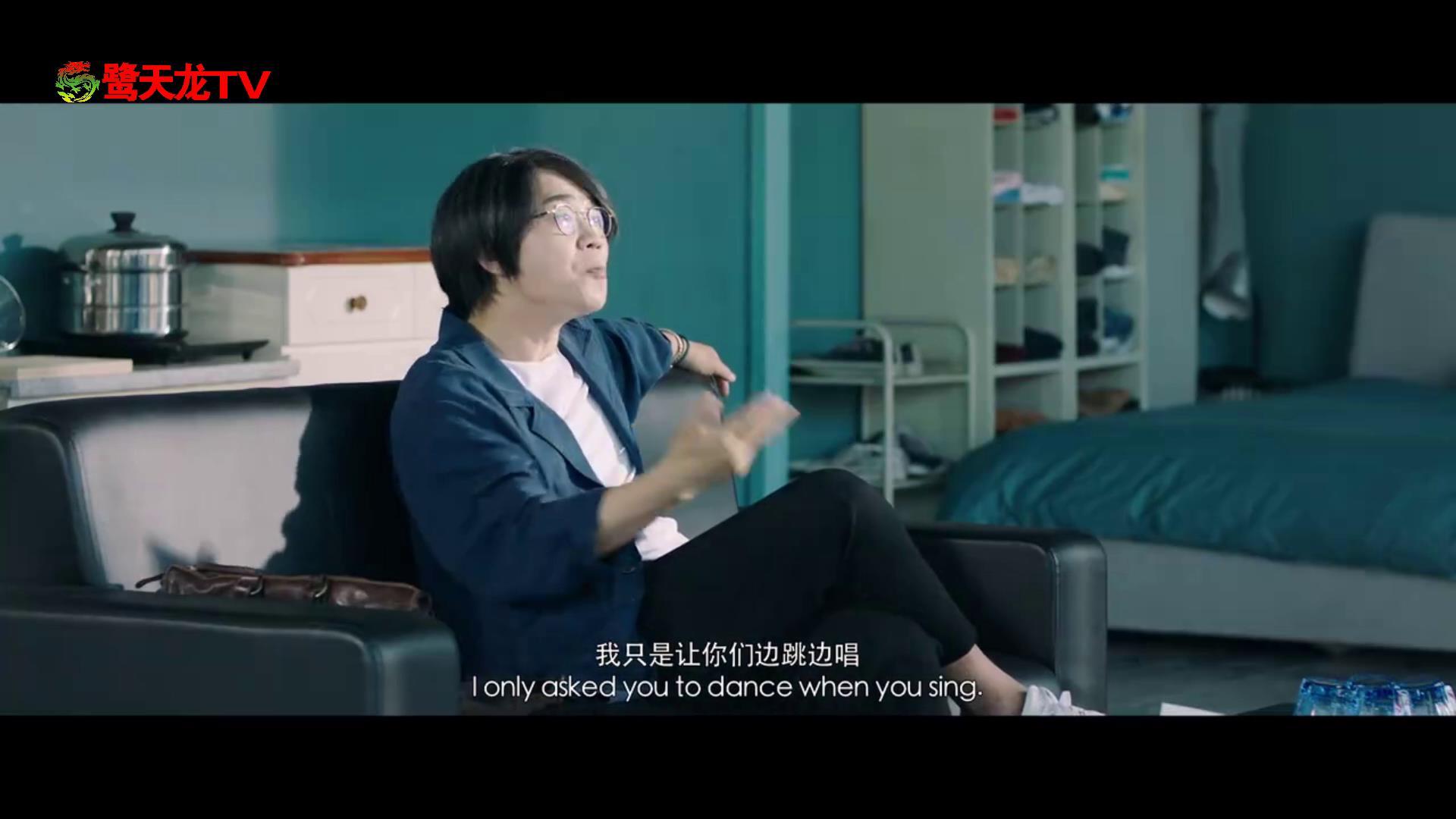 """《缝纫机乐队》大鹏遭""""投资人""""放鸽子"""