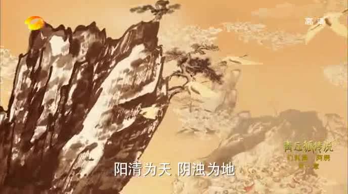 上古传说中的四大神兽竟然没有朱雀,玄武