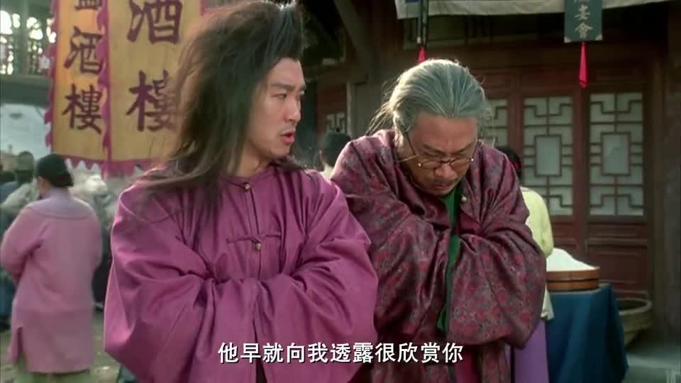 #电影迷的修养#一世荣华富贵,要娶这样的老婆,你会不会答应