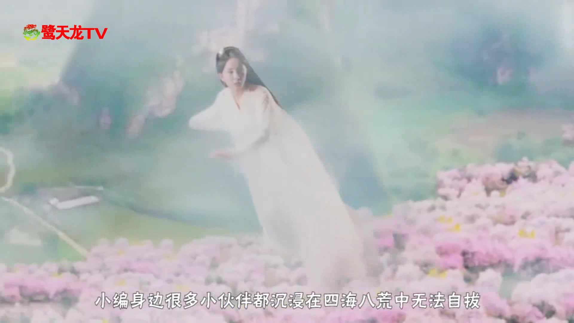 《三生三世》剧版影版大PK 刘亦菲杨洋能否力压赵又廷杨幂?