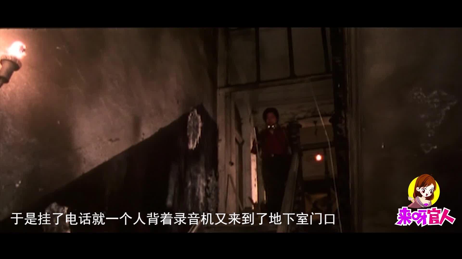 #追剧不能停#30年前拍摄的恐怖电影,现在依旧不敢看!《黑楼孤魂》__04