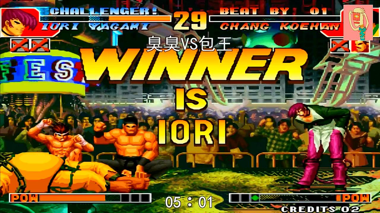 拳皇97:臭臭八神庵苍炎觉醒,残血1v3逆天改命强势翻盘!