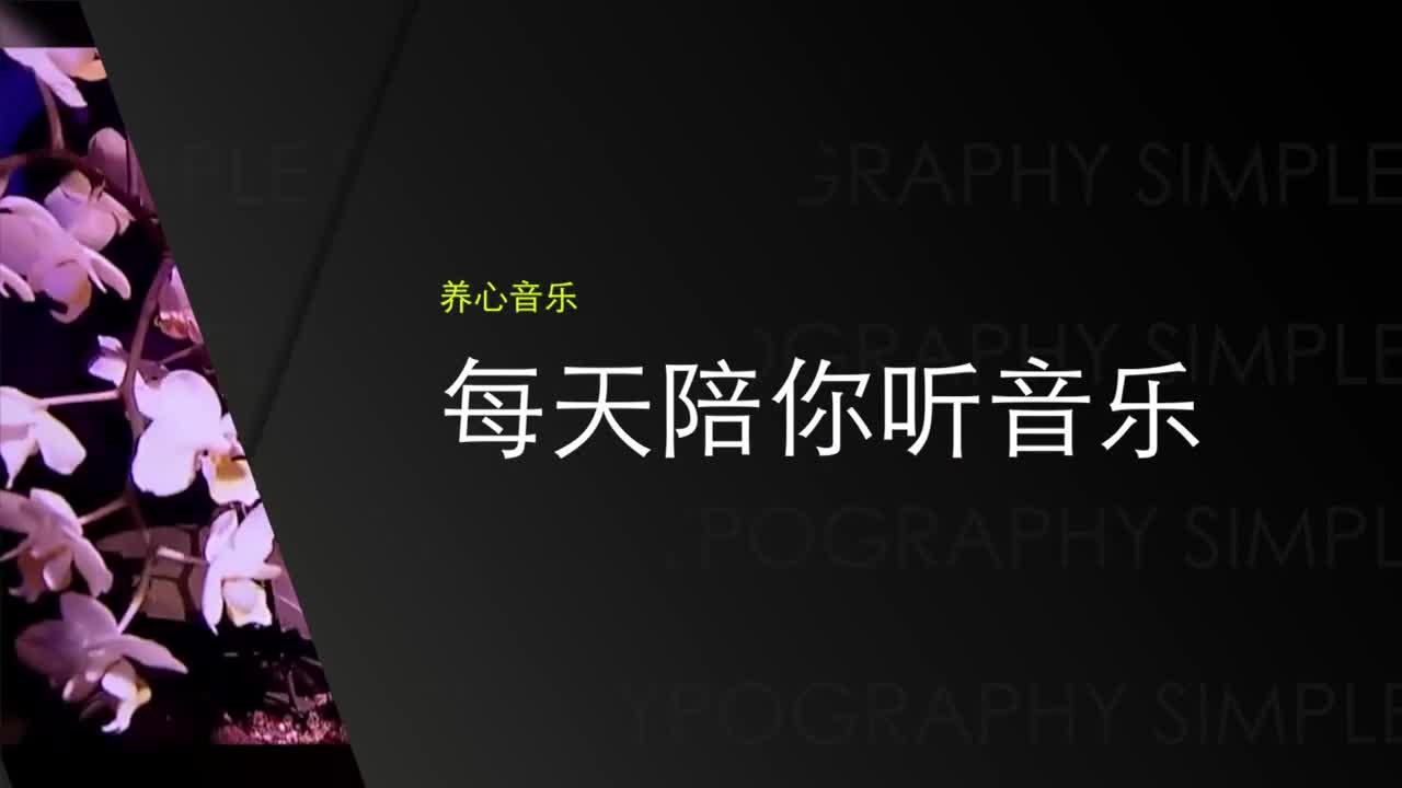 #音乐#音乐品鉴:李翊君在唱经典,开场3秒我就知道是哪首了