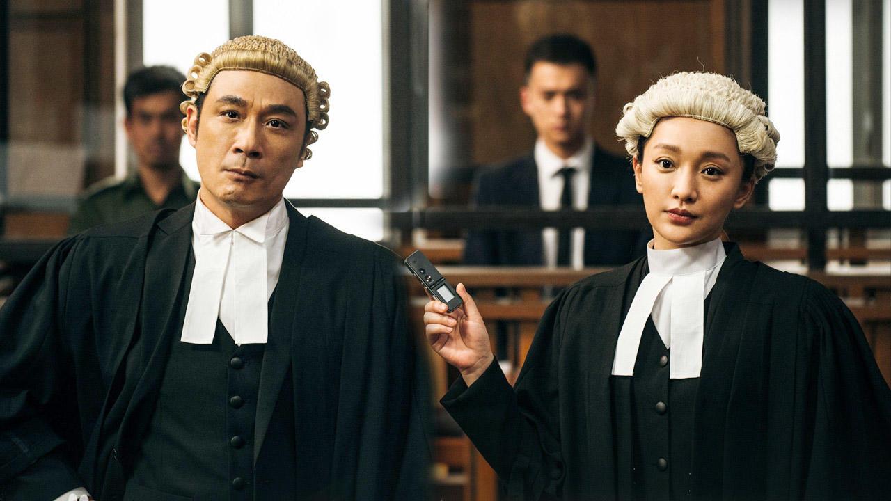 《保持沉默》周迅吴镇宇成最强输出,上演法庭辩论大PK