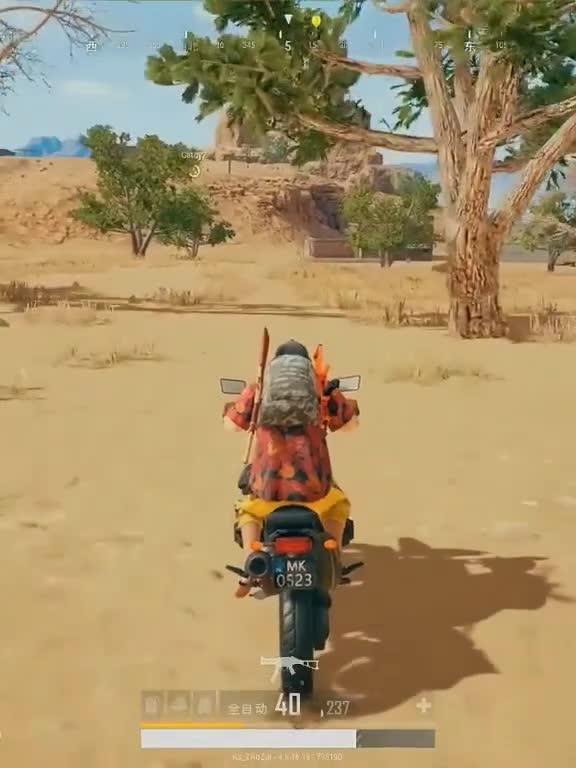 #今晚吃鸡#绝地求生:我来了,不要怕,从天而降的摩托车