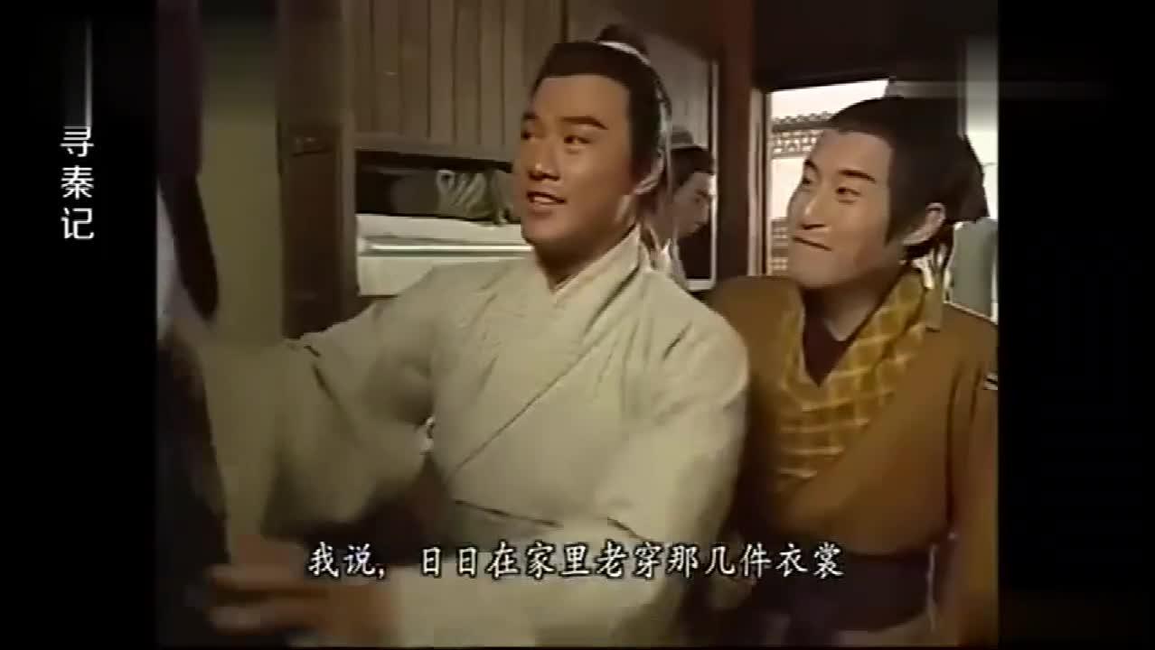 #经典看电影#嬴政带着小公公出宫,差点暴露身份!