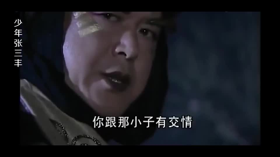 蛇魔找到秦思容,要秦思容杀掉张君宝,好为自己的大蛇报仇