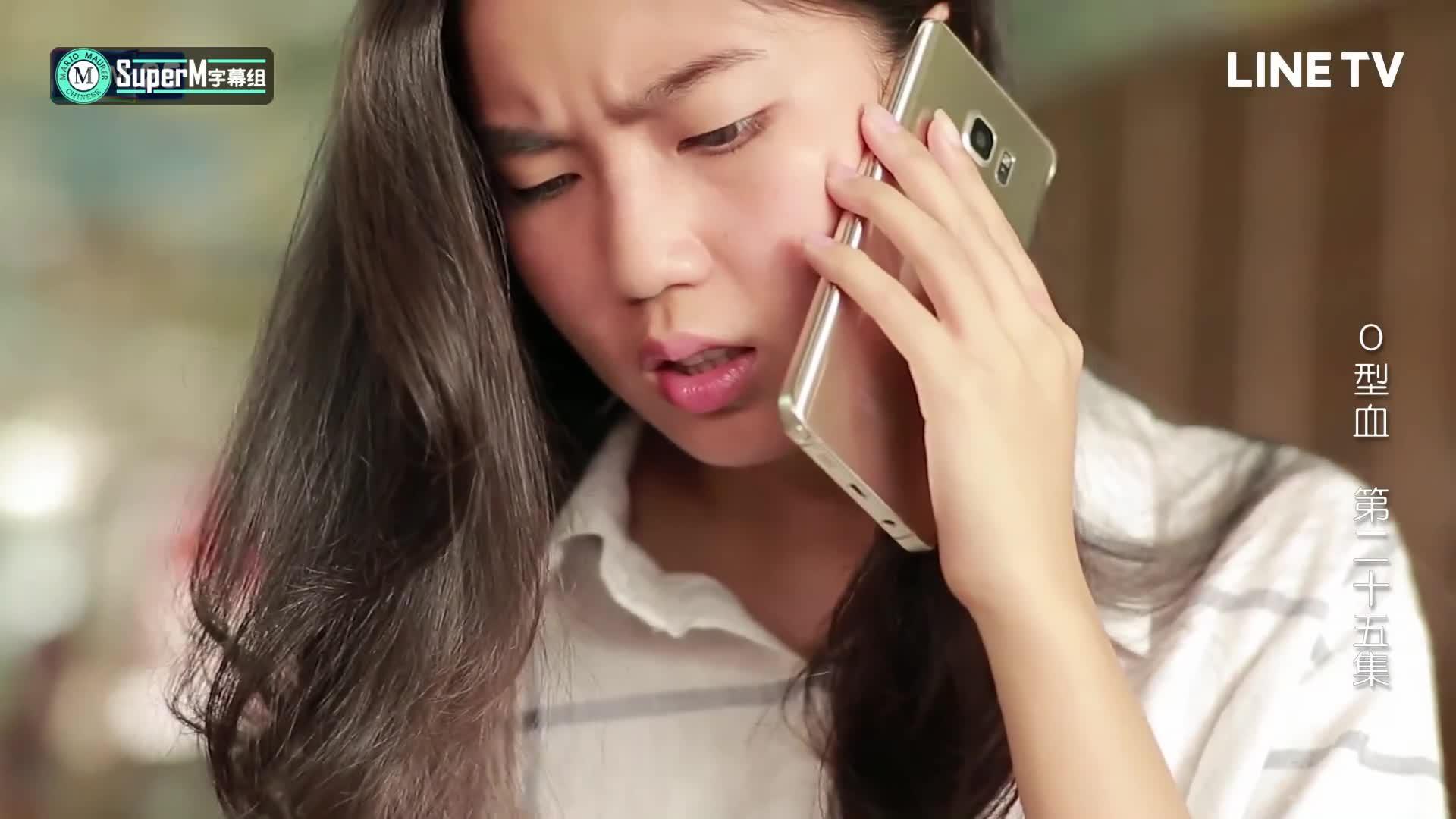 昨天 晚上发生什么事情,打电话你也不接。
