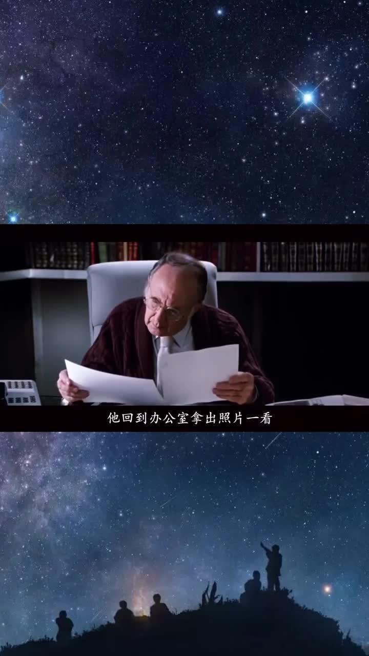 #经典电影#俗哥说电影,美国科幻片《费城实验》(4)