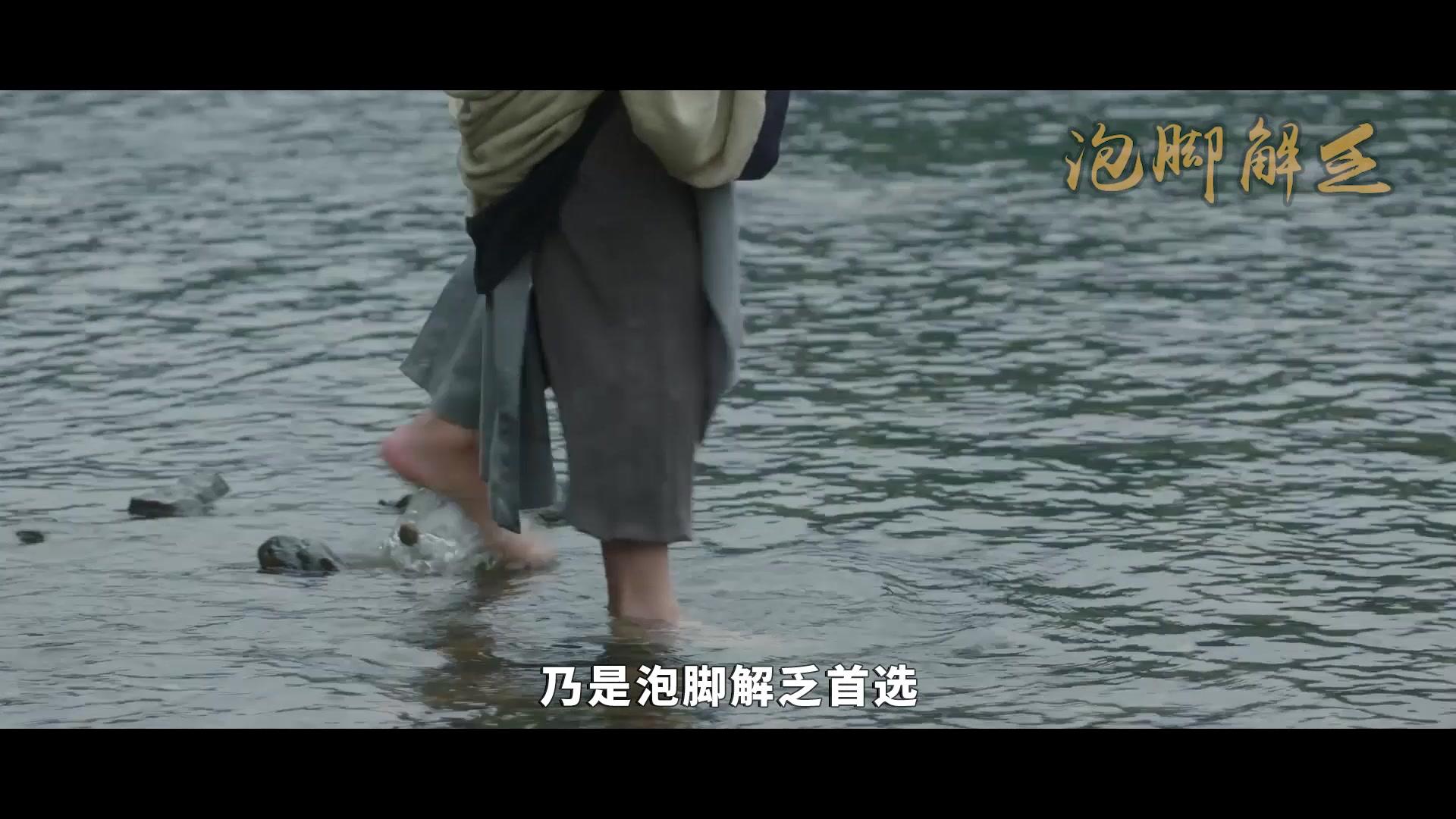 #追剧不能停#《清平乐》五一特辑!大宋旅游攻略新鲜出炉,请查收
