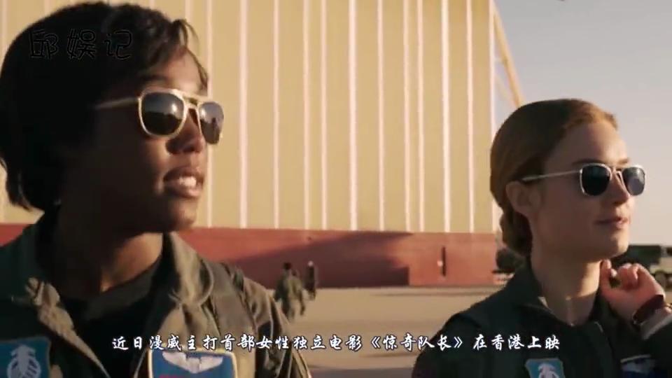 #电影迷的修养#《惊奇队长》香港上映,口碑意外扑街,网友女主毫无吸引力