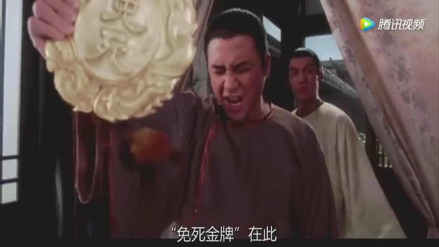 #经典看电影#鹿鼎记2:神龙教这段邱淑贞给自己加的戏,超幽默