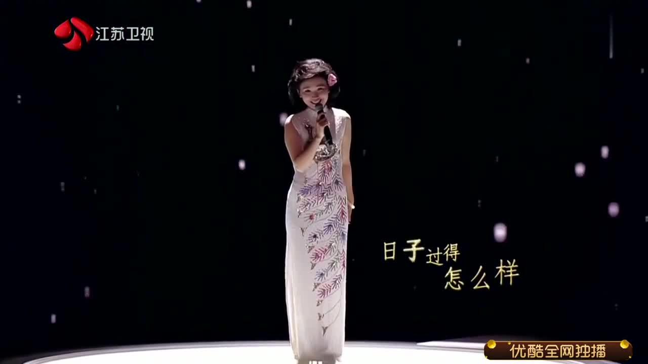 王添翼搭档梁媛,带来《如影随形》,男女对唱致敬邓丽君
