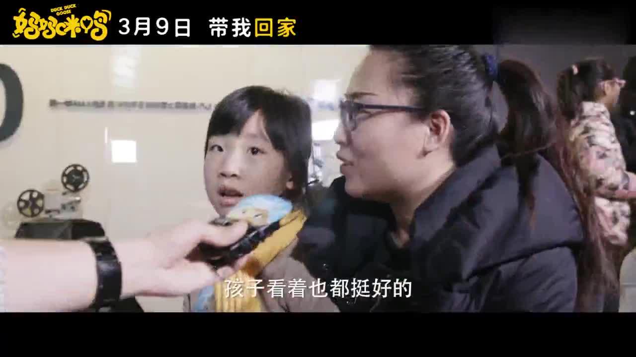 #影视精彩欣赏#《妈妈咪鸭》曝光改档海报中国动画将为全球献供精美大餐