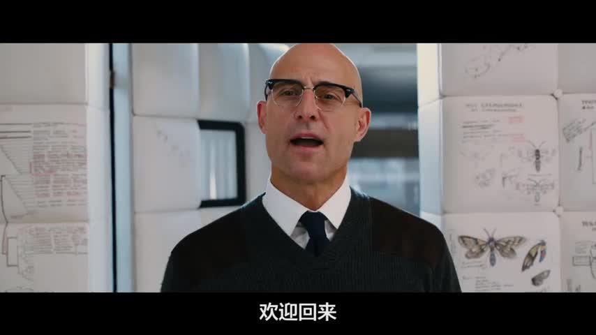 """《王牌特工2:黄金圈》""""整装待发""""版预告片"""