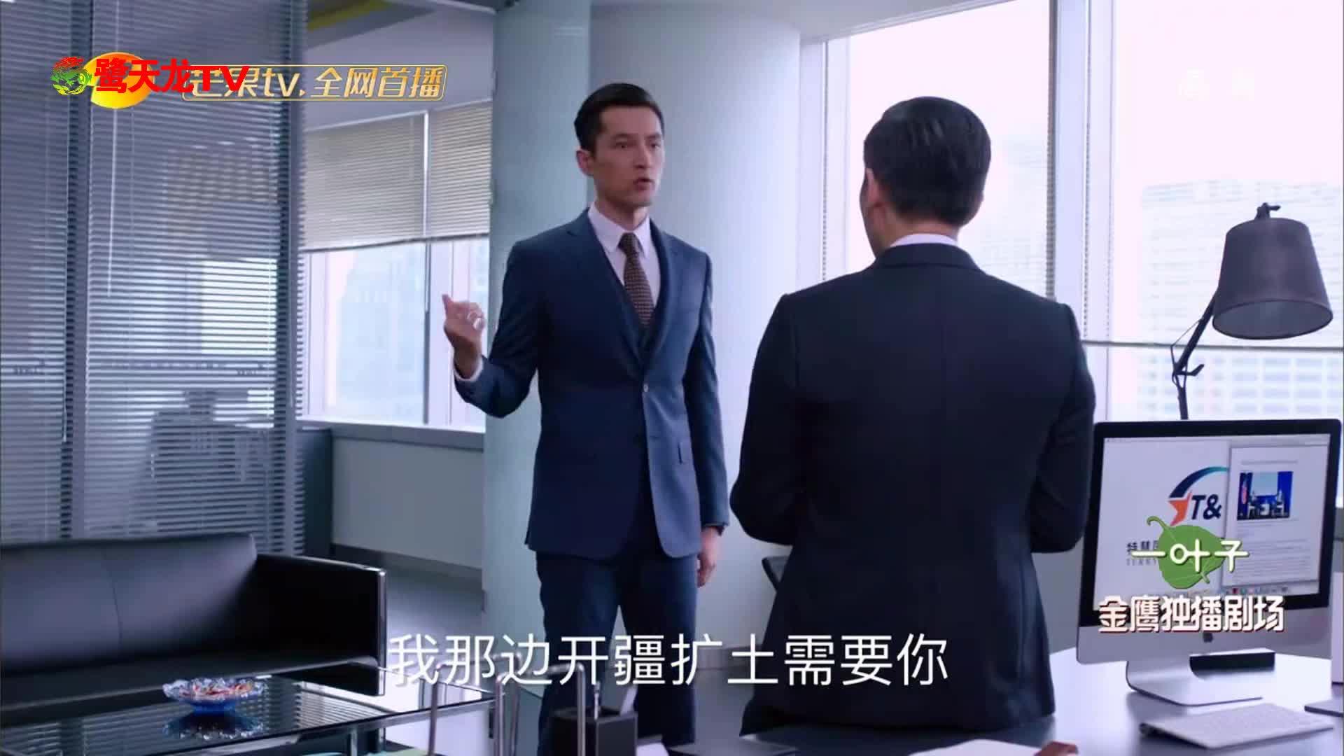 """郑秋冬闯林拜办公室""""闹事""""反被伤口撒盐"""