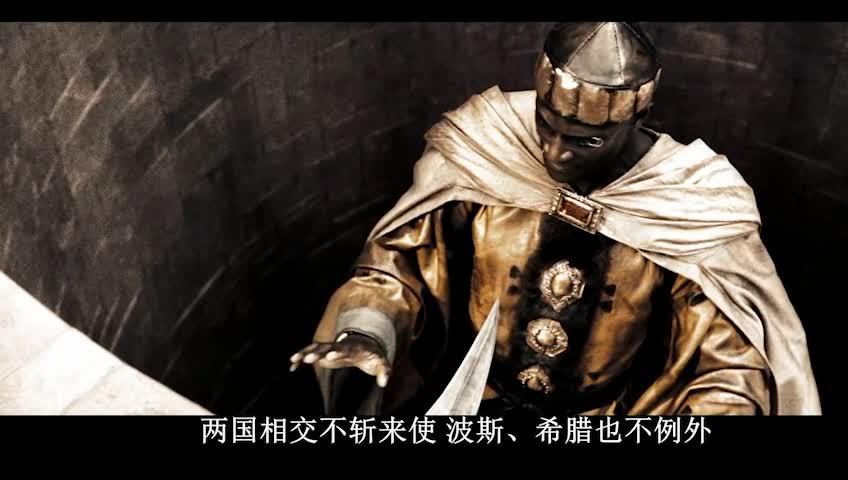 男子因为做了这事,被国王推下深渊,太惨了