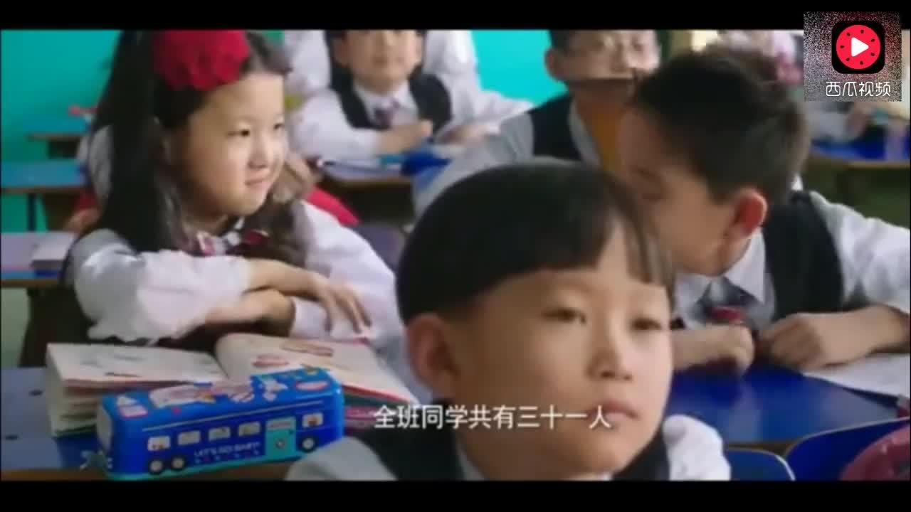 老师叫小明家长来,没想到叫来老师的爸爸