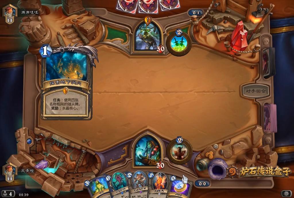 炉石传说:针对任务贼的一张卡牌,值得带两张