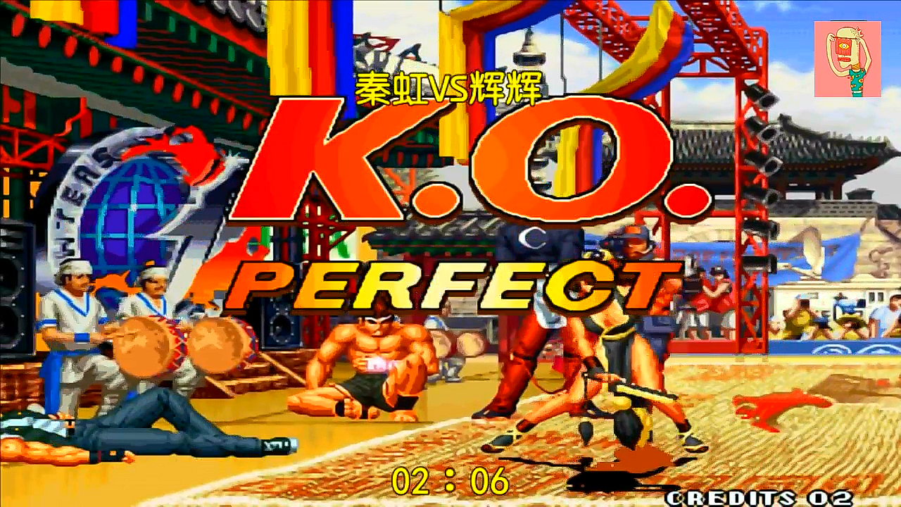 拳皇97:直接前跑导致空防姿态失效,火舞这波厉害了