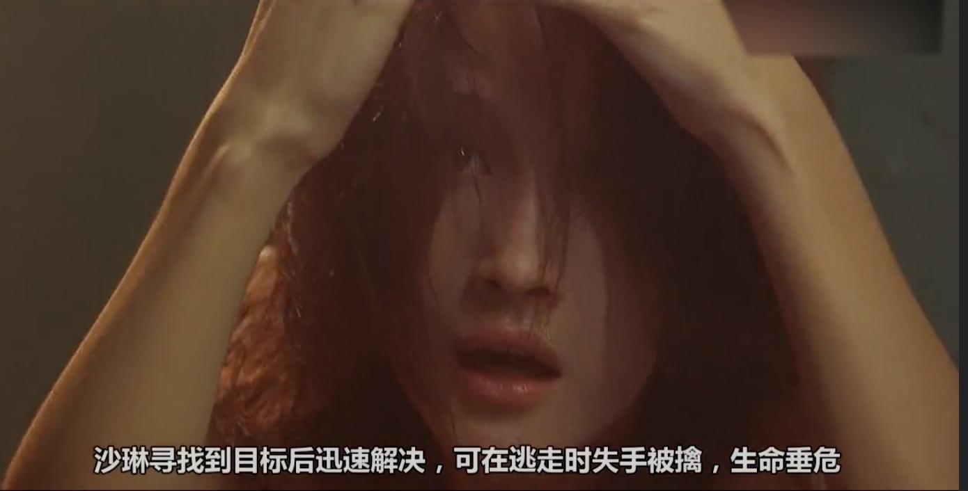 #经典看电影#16岁少女被村长糊弄进村,为一个男孩受尽折磨
