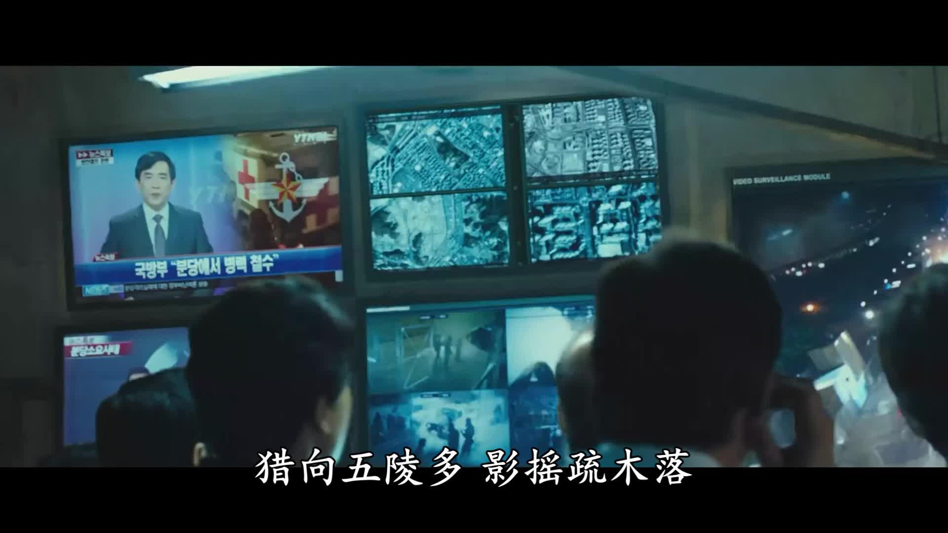 #经典看电影# 3分钟看完韩国催泪灾难惊悚片《流感》,一个孩子救了全城人民