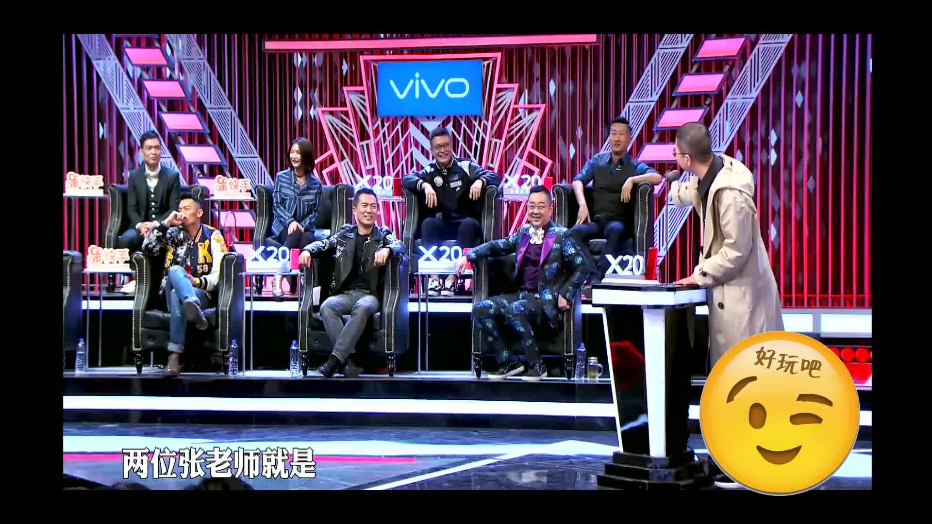#吐槽大会#李诞吐槽中国足球队:很尽力!