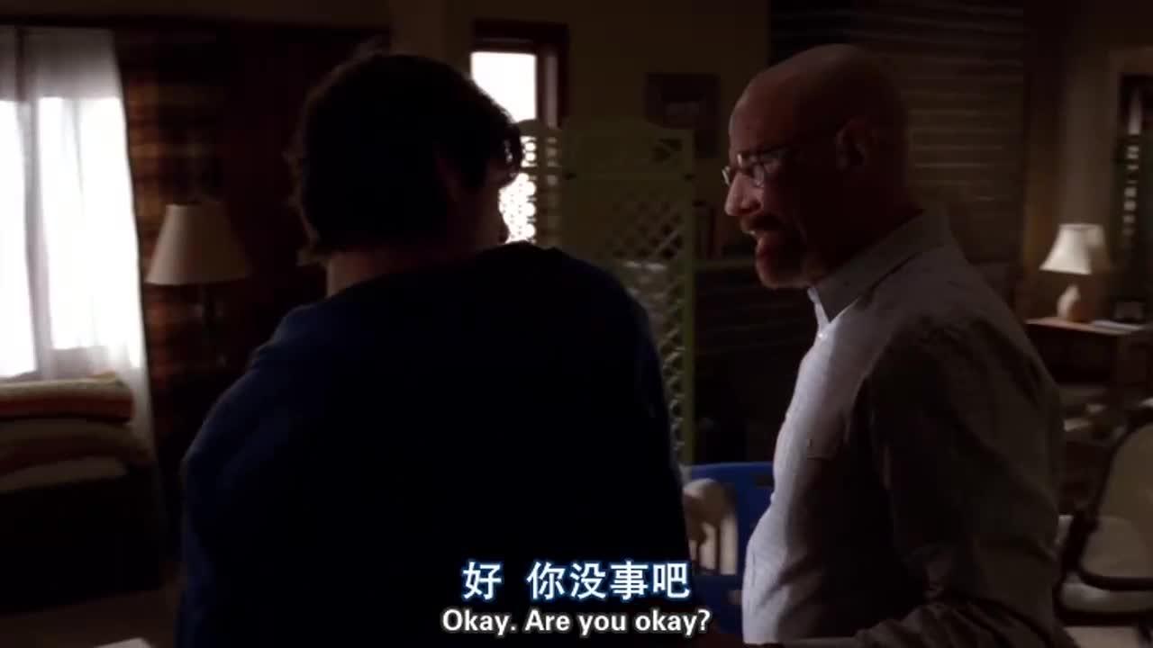 儿子想去别人家,怀特告诉儿子,自己生病了