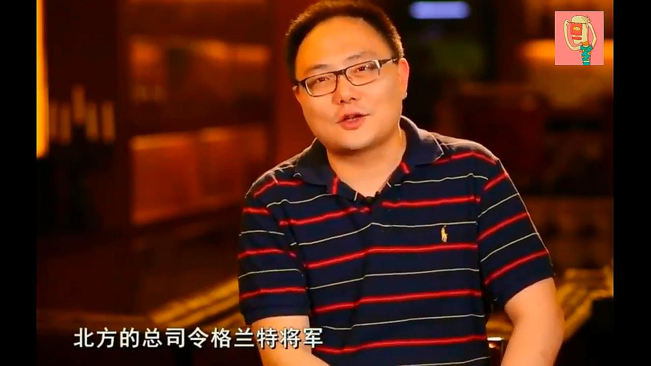 罗振宇:讲解导致60多万人死亡的南北战争,就像我和郭敬明打架