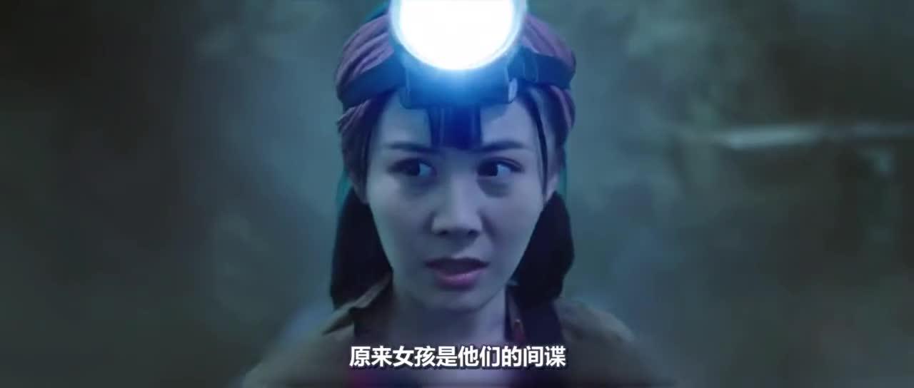 #影视界说#《宝塔镇河妖之绝世妖龙》(2)