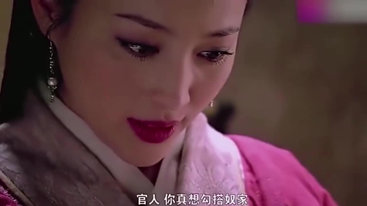 #追剧不能停#金莲在西门大人的甜蜜攻势下,金莲终究还是沦陷在西门的温柔陷阱