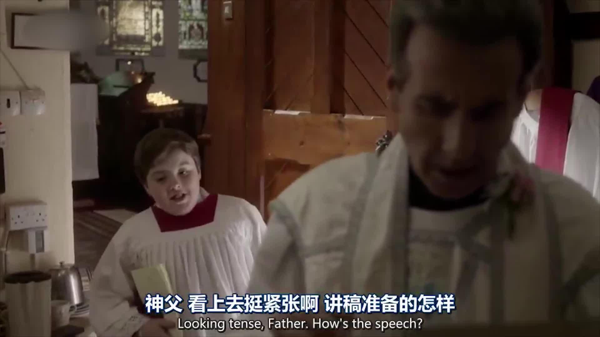 神父正为当伴郎而紧张,胖墩去套近乎,触到霉头