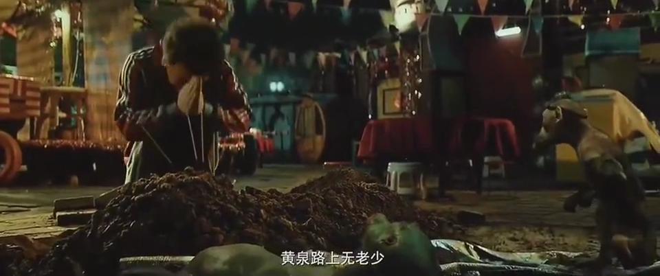 #电影迷得修养#《疯狂外星人》黄渤与外星人的跨物种对决再次开始了,精彩!