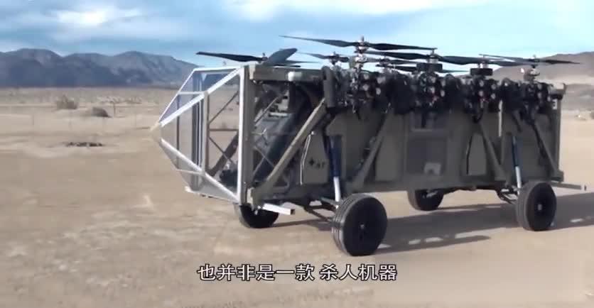 """堪称""""飞行集装箱"""",还能远程遥控"""