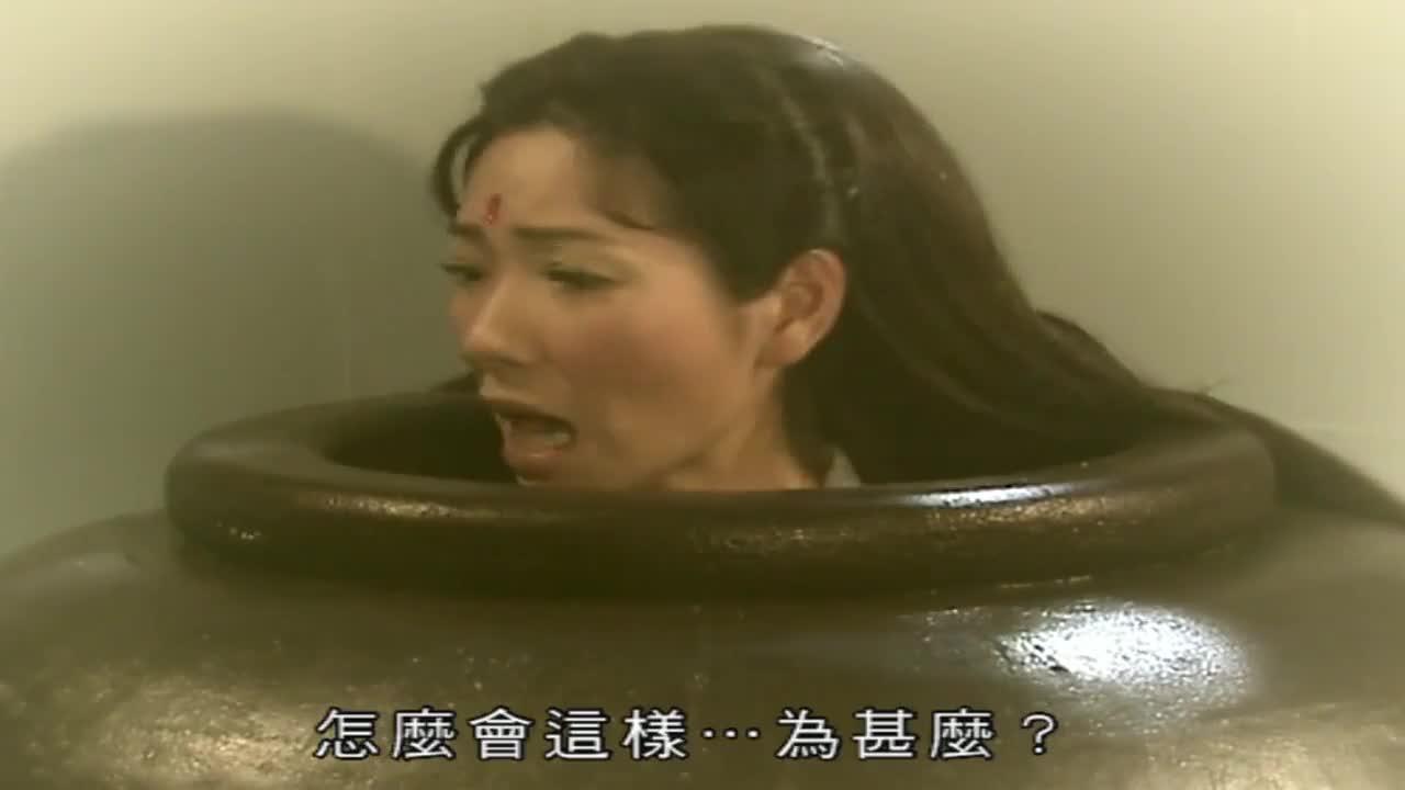 #经典看电影#心机贵妃被皇后装进大缸泡酒,真相令人无语