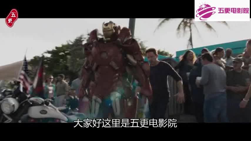 #电影最前线#钢铁侠除了是个超级英雄,还是个非常护短的霸道总裁!
