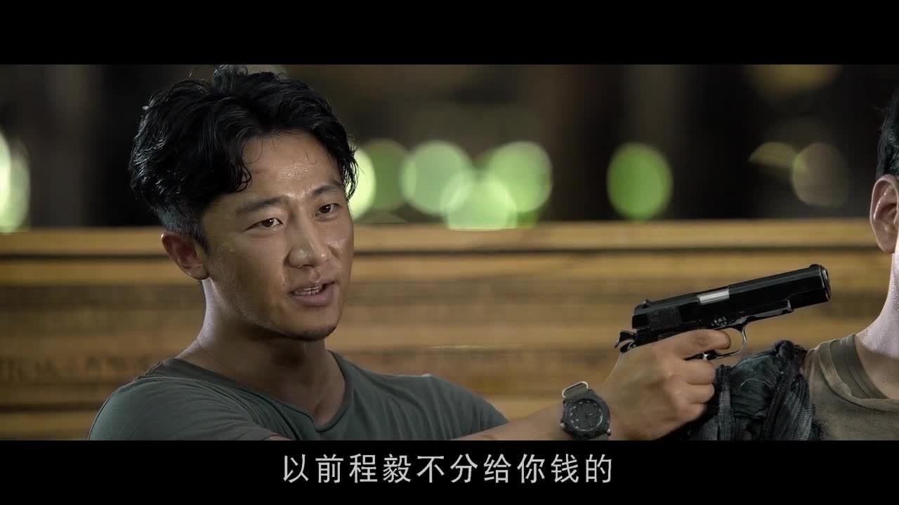 黄轩主动去毒窝和段奕宏谈判  姜还是老的辣