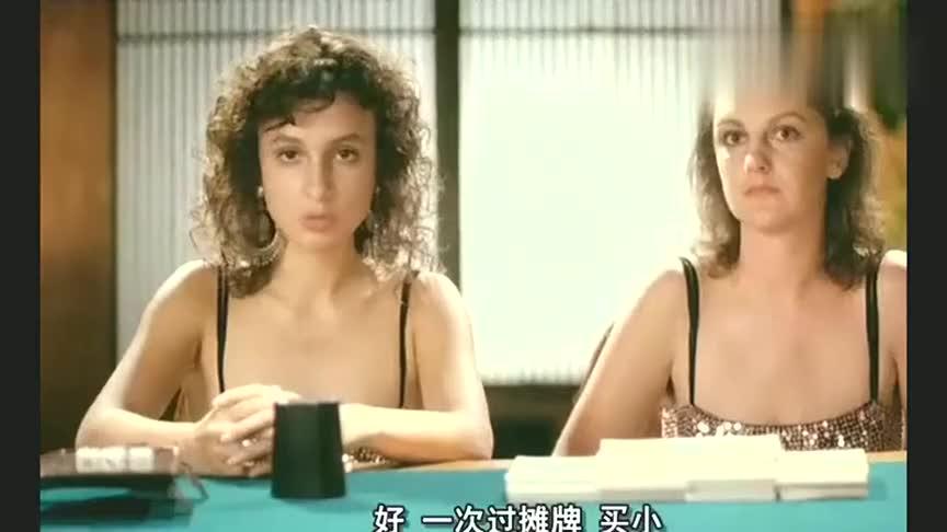 #电影迷的修养#赌圣不信两位外国美女能看穿骰盅,结果有多少输多少