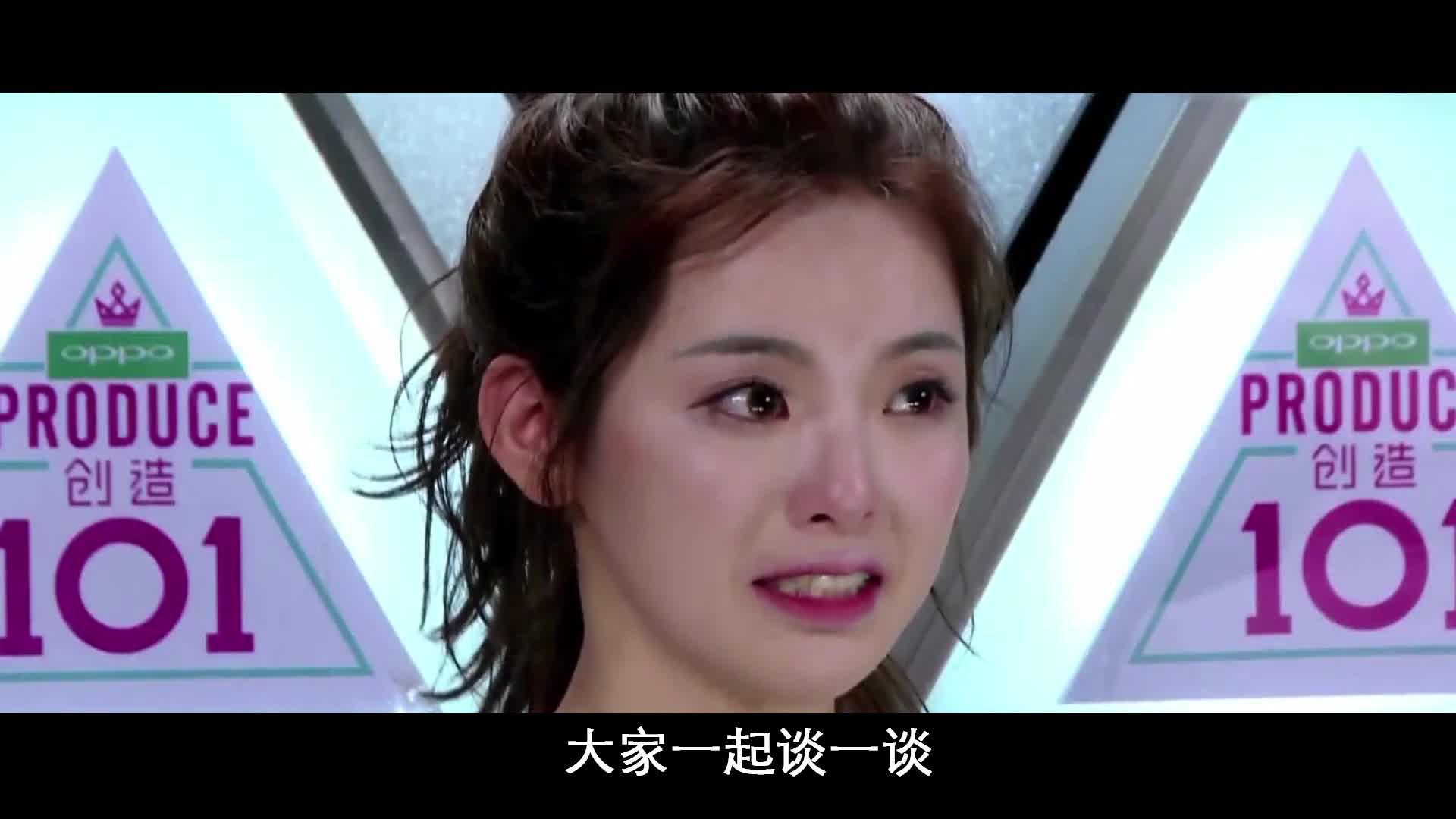 #电影最前线#杨超越又踩雷?敢上《吐槽大会》这样吐槽,是王思聪撑腰?